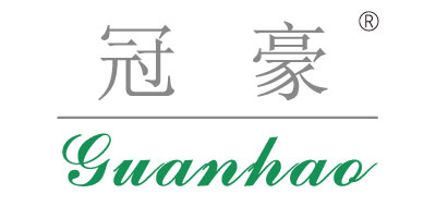 冠豪(guanhao)