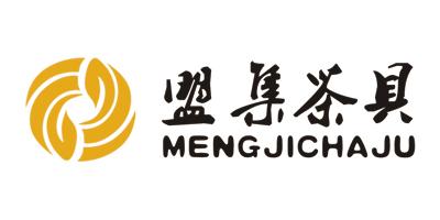 盟集茶具(MENGJICHAJU)