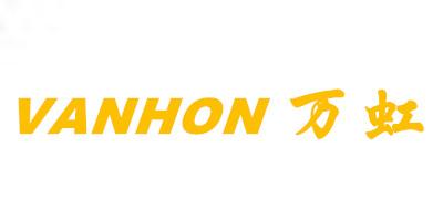 万虹(VANHON)