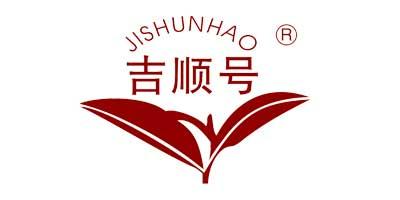 吉顺号(JISHUNHAO)