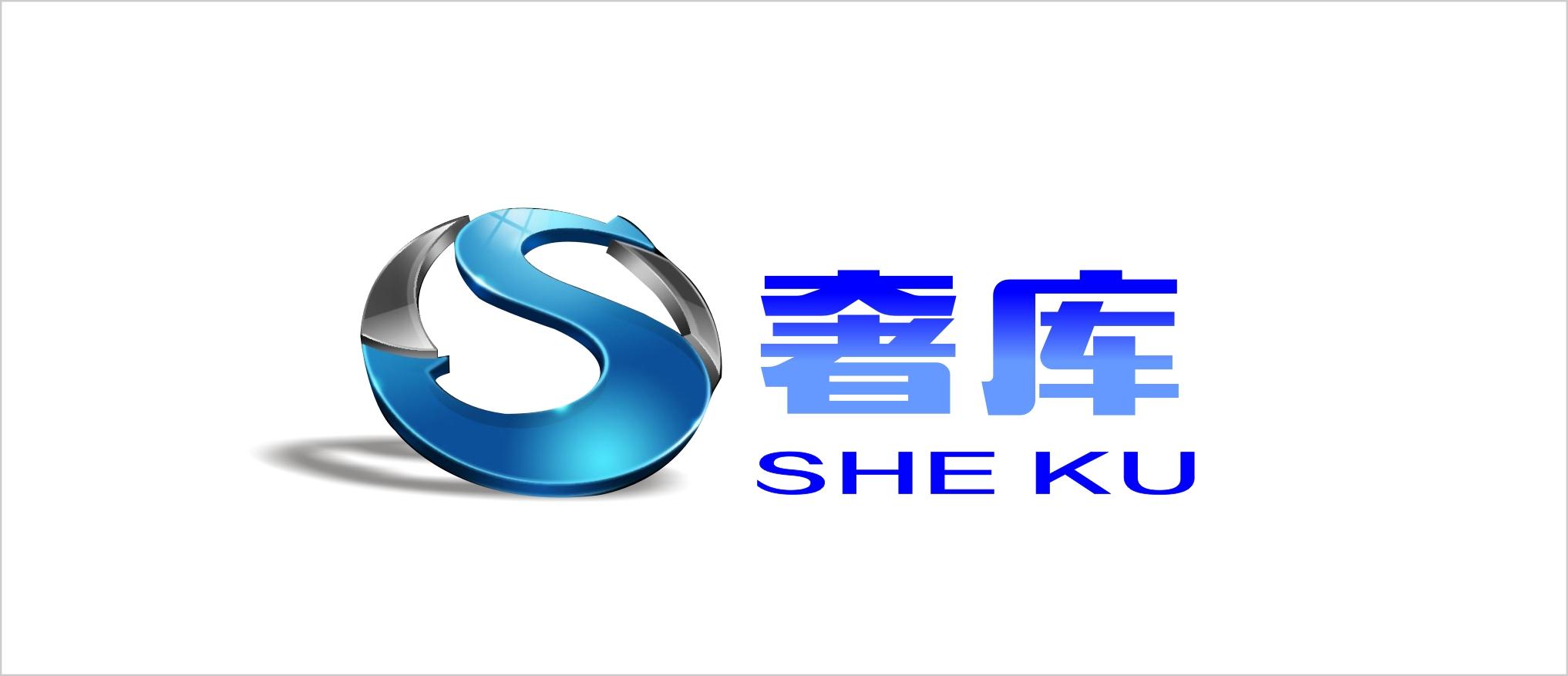 奢库(SHEKU)