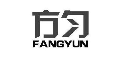 方匀(FANGYUN)