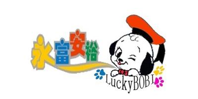 永富安裕(LuckyBOBI)
