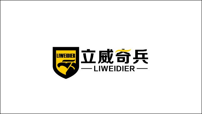 立威奇兵(Liweidier)