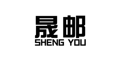 晟邮(SHENG YOU)