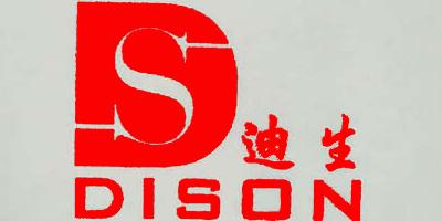 迪生(Dison)