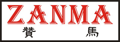 贊馬(ZANMA)