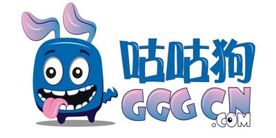 咕咕狗(GUGUCN.COM)