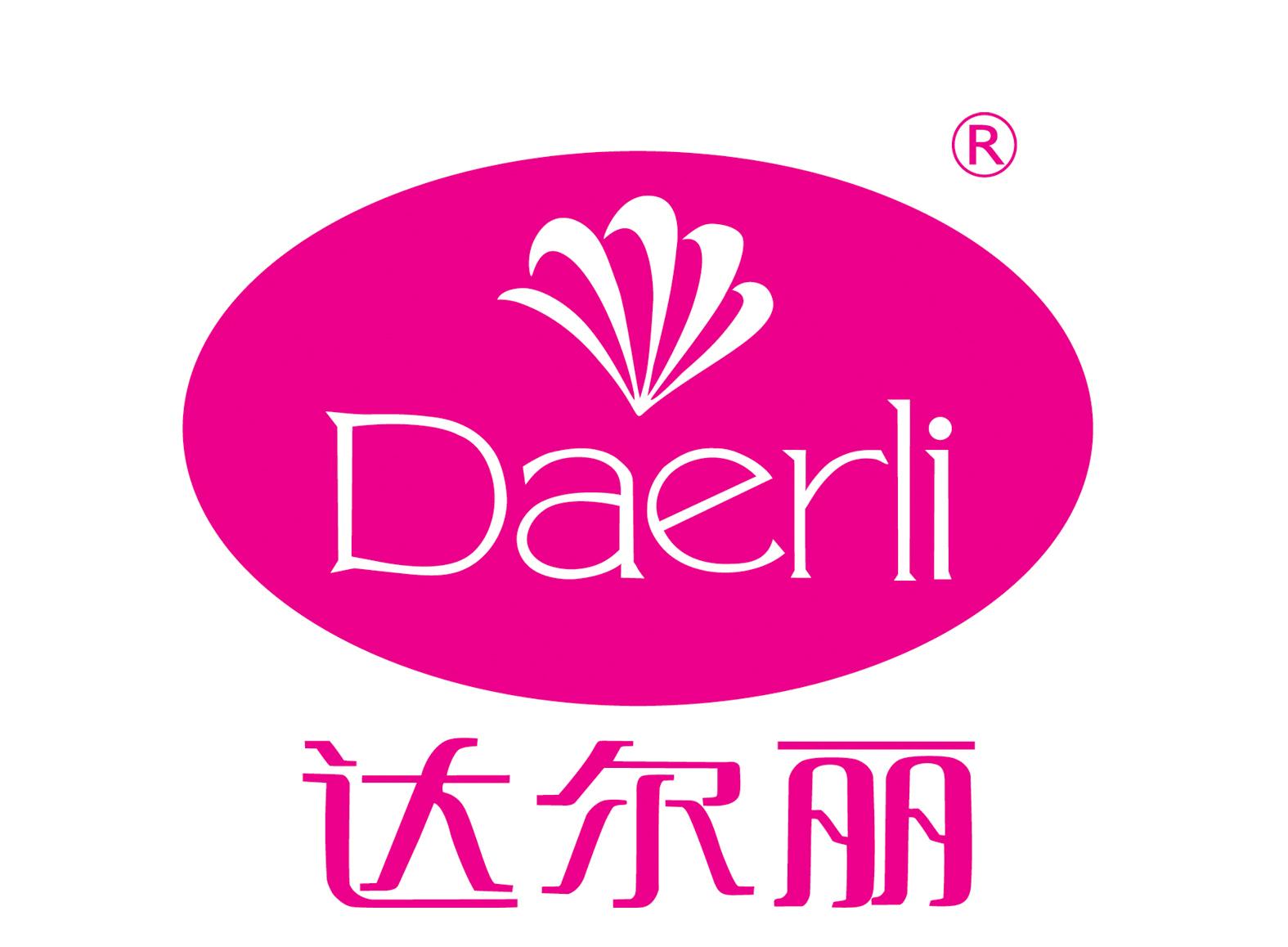 达尔丽(Daerli)