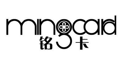 铭卡(mingcard)