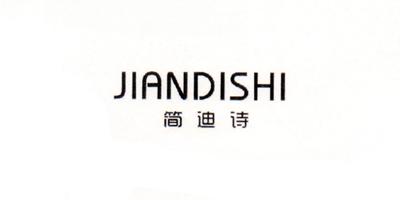 简迪诗(JIANDISHI)