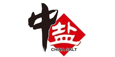 中盐(CHINA SALT)
