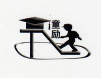 童励(tongli)