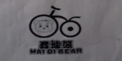 麦迪熊(MAI DI BEAR)