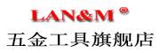 LAN&M五金工具旗舰店