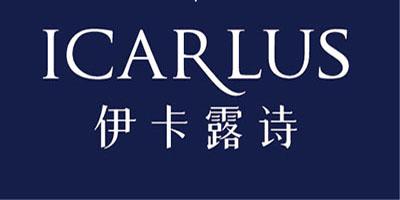 伊卡露诗(ICARLUS)