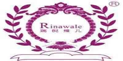 瑞倪维儿(Rinawale)