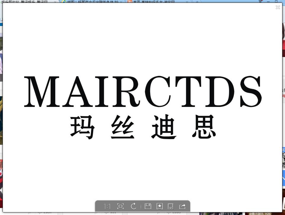 玛丝迪思(MAIRCTDS)