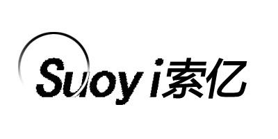 索亿(Suoyi)