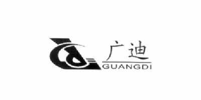 广迪(GUANGDI)