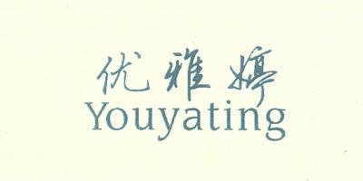 优雅婷(Youyating)