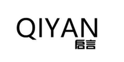 启言(QiYan)