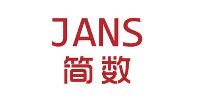 简数(JANS)