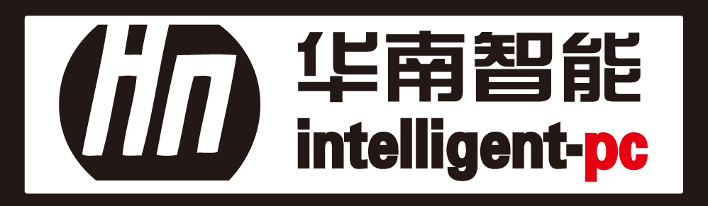 华南智能(intelligent-pc)