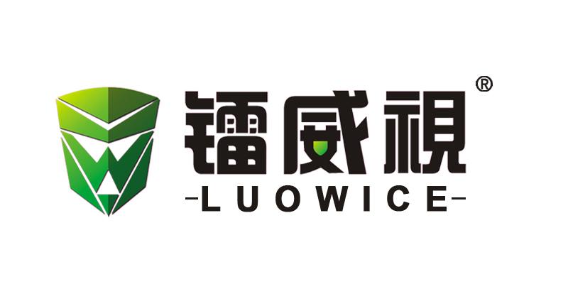 镭威视(luowice)