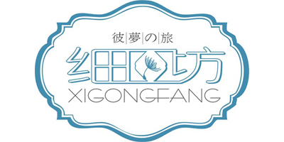细工坊(XIGONGFANG)