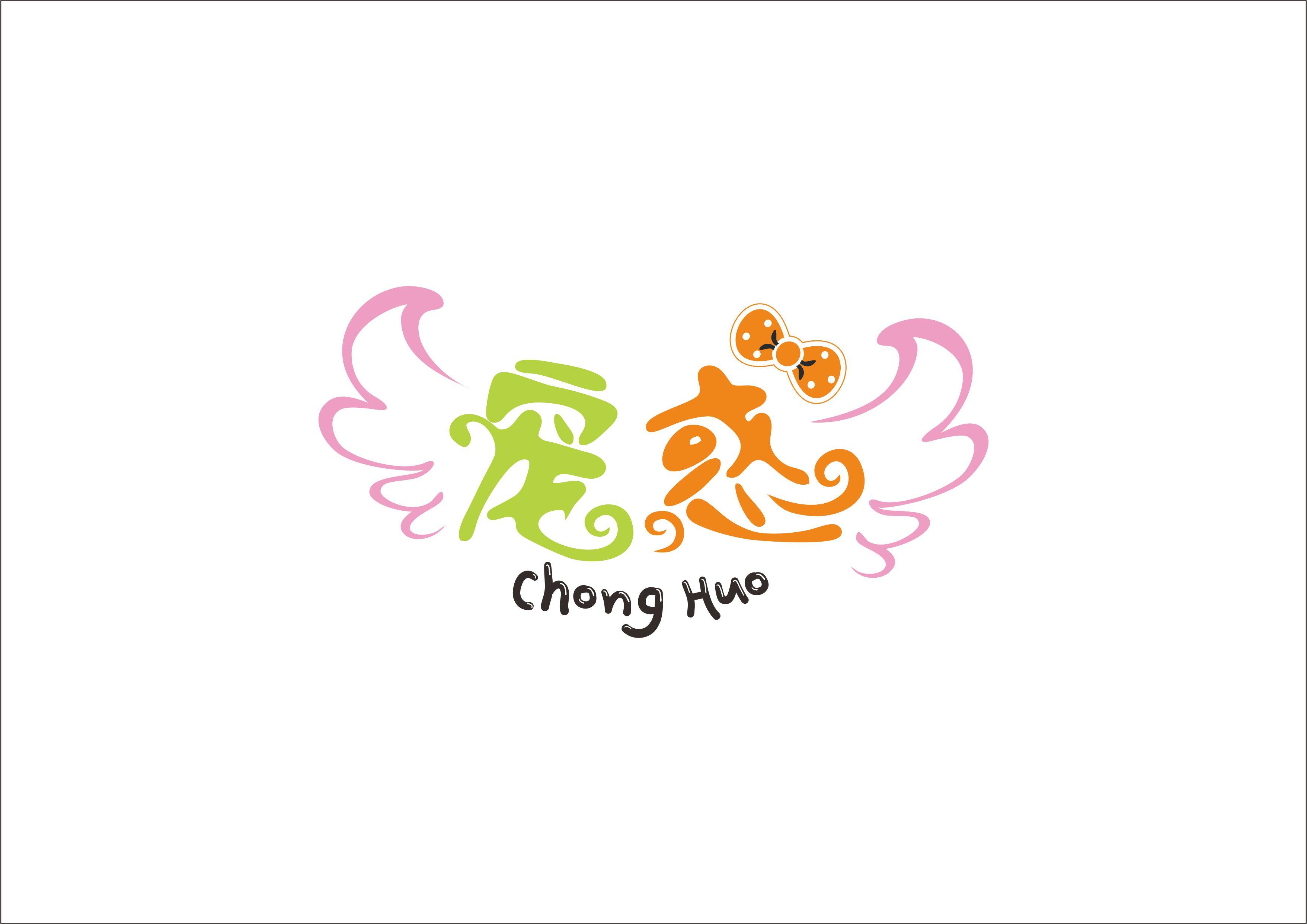 宠惑(CHONGHUO)