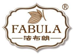 法布朗(Fabula)