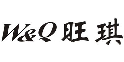旺琪(W&Q)