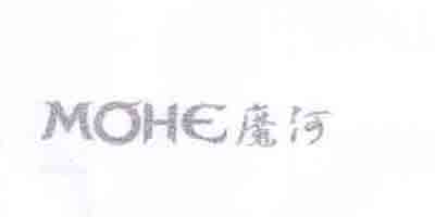 魔河(MOHE)