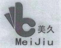 美久(MeiJiu)