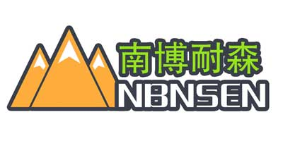 南博耐森(NBNSEN)