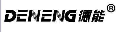 德能(DENENG)