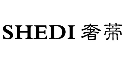 奢蒂(SHEDI)