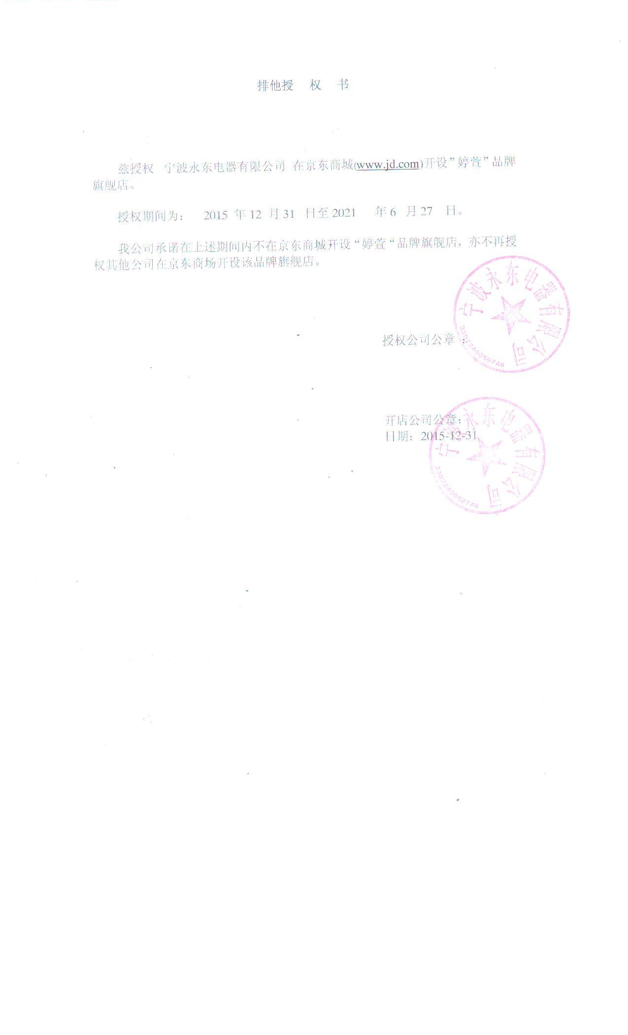 婷萱(TINGXUAN)