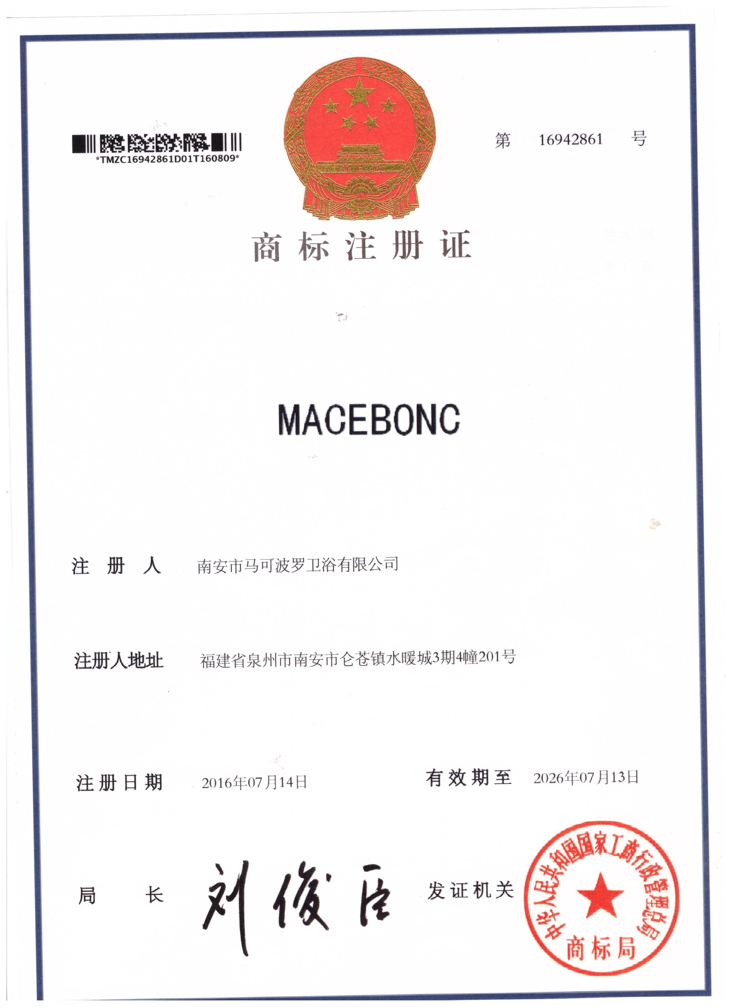 MACEBONC