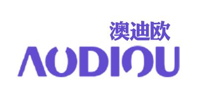 澳迪欧(AODIOU)