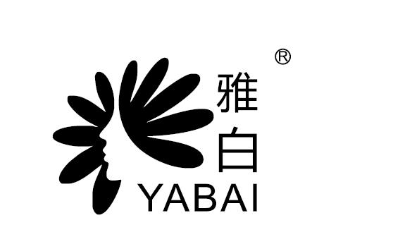 雅白(YABAI)