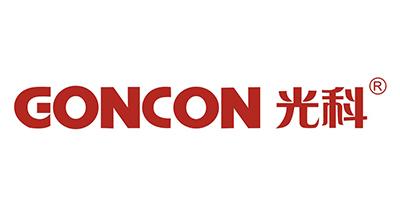 光科(GONCON)