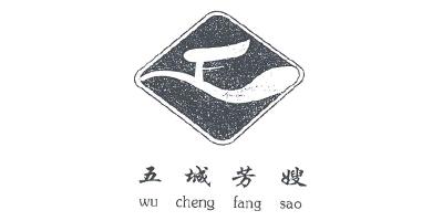五城芳嫂(wu cheng fang sao)
