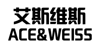 艾斯维斯(ACE&WEISS)