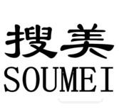 搜美(SOUMEI)