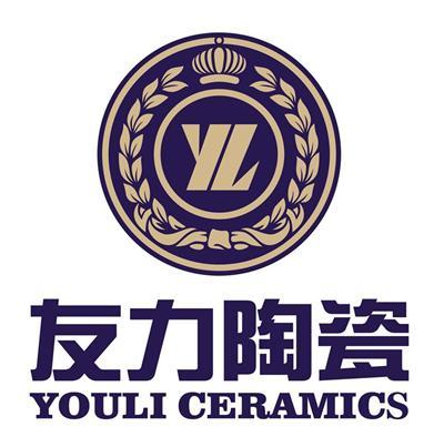 友力陶瓷(YL)