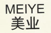 美业(MEIYE)