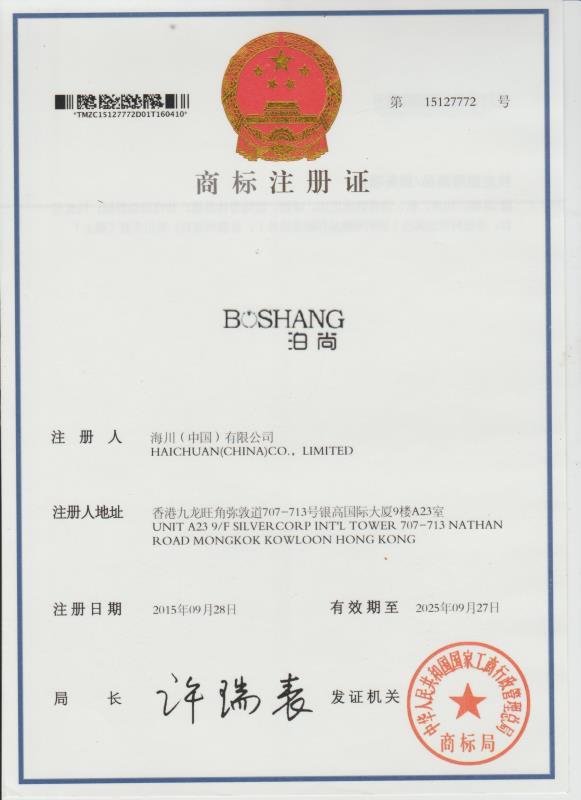 泊尚(BOSHANG)