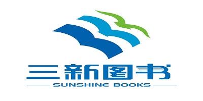 三新文化(SUNSHINE CULTURE)